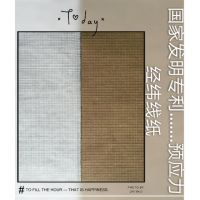 经纬线纸---高强度环保降解新材料(联系电话18062879122)