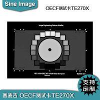 ESSER爱莎20阶OECF测试卡TE270X chart图卡AEC自动曝光调节