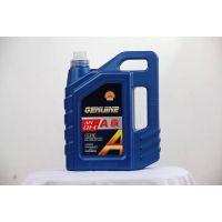 各种国标汽机油,柴机油,液压油,齿轮油,传动油,自动变速箱油,OEM代加工