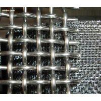 厂家生产使用304 316不锈钢轧花网 方格网 不锈钢筛网 买筛网找安圣厂家优质价廉