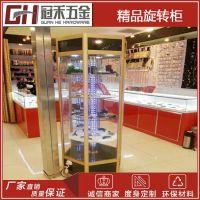 六角旋转展柜 转动玻璃展柜 产品展示柜转动 电动玻璃展架