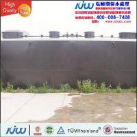 废水处理设备,弘峻水处理(已认证),东莞铜废水处理设备
