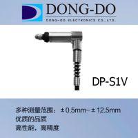 DONG-DO 东渡 位移传感器 价格低 DP-S1V