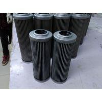 HP1351M60VNP01翡翠滤油机滤芯 嘉硕供应电厂专用滤芯