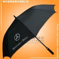 【鹤山雨伞厂】生产-奔驰汽车 广告雨具 定制伞 纤维雨伞