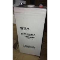 圣阳蓄电池GFMD-200C