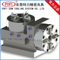 【福建EROWA夹具】D100横立气动卡盘|CNC快速定位工装夹具