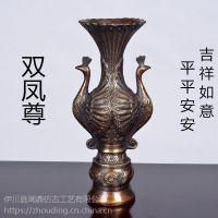 双凤尊青铜器摆件高档商务礼品批发定制