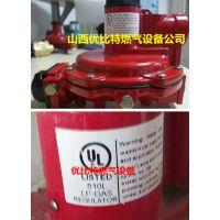 LOC870美国R622H-DGJ,R622H-DFF,R622-DFF价