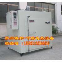 中小型电机线圈烤箱 电机绝缘漆固化烤箱 电机定子烘烤箱 电机转子热套烤箱