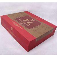 深圳 定制游戏电子书礼盒 产品包装彩盒 平装盒加配套飞机盒印刷