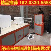 长林精密eps泡沫线条切割机设备厂家直销
