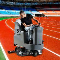 体育馆地面驾驶式洗扫一体机