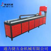推荐液压K1-R0125超市货架数控冲床 角钢切断自动送料