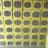 帅腾供应阻燃耐高温发泡水泥板外墙防火防潮保温板 稳泡剂