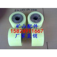 厂家加工定做包胶滚筒 PU胶轮 聚氨酯胶棍 橡胶滚筒 聚氨酯包胶轮