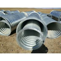 山东镀锌波纹钢管 钢波纹涵管厂家 螺旋管涵施工 钢板材质
