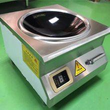 商用八千瓦8000瓦凹面电磁炉单灶带温锅的