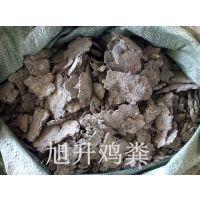福建漳州纯干无杂质鸡粪有机肥,漳州纯干鸡粪肥多少钱一吨人畜粪便