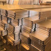 德普龙专业生产加油站铝条扣,加油站高边防风铝扣板价格