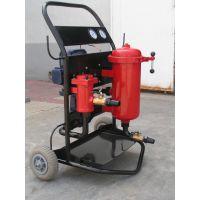 双桶双级过滤油液净化过滤装置全自动过滤机手推式移动式滤油车