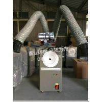 供景德镇 移动式单双臂焊接烟尘净化器 处理电焊车烟尘废气