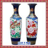 陶瓷大花瓶摆件客厅干花插花器 酒店别墅落地欧式大花瓶摆设