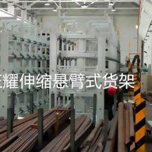 伸缩悬臂式长杆物料货架 节约空间,使用方便