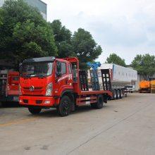 供应解放挖机拖车 龙V挖机运输拖板车价格1.0L