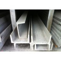 昆明槽钢直销价格昆明槽钢生产厂家销售批发