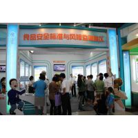 2017年中国国际食品安全展览会及实验室技术论坛