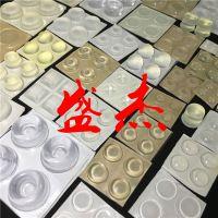 SJ自粘硅胶防滑脚垫 透明硅胶防滑胶垫厂家-盛杰橡塑