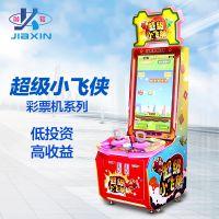 伽信动漫大型游戏机厂家直销亲子投币游戏机大型小鸟向前冲
