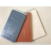 河南佳万佳活动房优质板材:金属雕花保温板