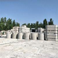 大型钢筋混凝土化粪池 预制水泥构件 化粪池标准尺寸 01