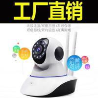 v380无线远程监控摄像头 网络高清摄像摇头机 wifi远程ip camera