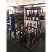 宁陵反渗透设备 亮晶晶水处理 1吨反渗透纯净水设备