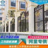 固格澜栅 厂家直销 小区 市政 庭院围墙防护栏 热镀锌喷塑锌钢护栏杆