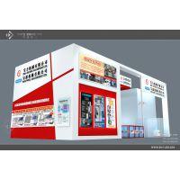 上海首个零失误展览公司 展台设计搭建 模具展展位设计搭建