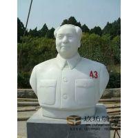 名人石雕汉白玉毛泽东白求恩老子张衡李时珍伟人胸像肖像 玖坊雕塑