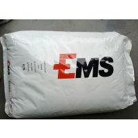 现货出售PA12 瑞士EMS TR55LX 耐醇 防噪声 耐低温 耐去污 原厂原包