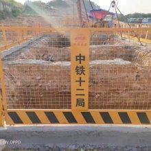 深圳建筑施工围挡 江门工地基坑护栏 茂名电梯荆门隔离栏