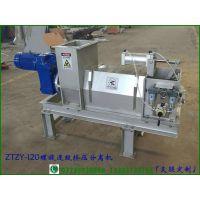 厂家供应螺旋榨汁机水果蔬菜商用榨汁机 大型工业压榨机