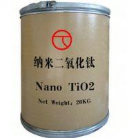 三十年老厂直销纳米二氧化钛金红石型钛白粉锐钛型钛白粉涂料油漆油墨专用