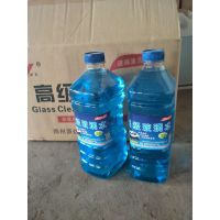 荥阳京城街区附近哪有批发玻璃水荥阳玻璃水厂在哪这有家玻璃水厂