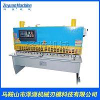 4*2500闸式液压剪板机 数控剪板机 配MD11数控系统