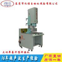 超声波塑胶焊接机设备生产厂家 超音波电源电箱主机发生器 超声波焊接机
