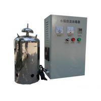 冠宇WTS-2A水箱自洁消毒器 安全环保 经济适用