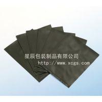 天津星辰加工定制供应 0.6毫米黑色复合网格袋 黑色导电袋