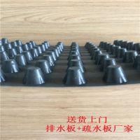 【屋面种植排水板供应商】滁州HDPE排水板*压不烂